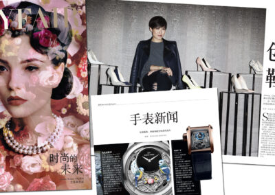 The Mayfair Magazine in Mandarin